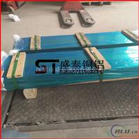 供应:盛泰保温1050铝板 双面贴膜铝板