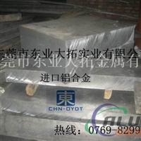 进口6010超厚铝合金板