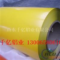 各种规格彩涂铝卷 保温铝卷定制