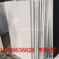 启辰4s店展厅柳叶孔镀锌钢板装饰吊顶