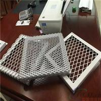 金属筛网铝拉网板厂 铝合金拉网铝单板厂