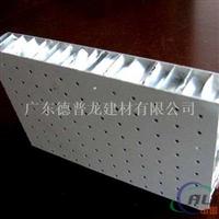 幕墙石纹蜂窝  铝板定制厂家  蜂窝板吊顶