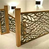 几何图形镂空雕花铝单板2.5mm厚铝单板价格
