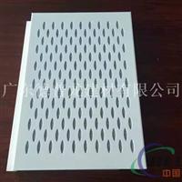 郑州日产启辰4S店展厅微孔镀锌钢板吊顶