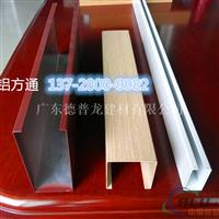 商业街宣传牌310木纹型材铝方通生产厂商
