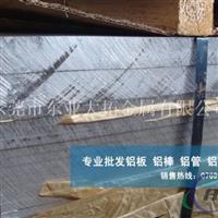 拉丝铝板 AA6082高耐磨铝板