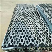 奥迪4S店金属外墙穿孔装饰铝板