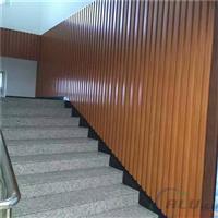 广东铝合金墙身板厂家 铝合金长城铝板价格