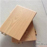 广州番禺热转印木纹铝单板生产厂家