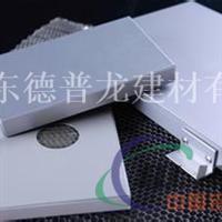 铝蜂窝板复合材料铝蜂窝板生产厂家