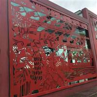 厂家直销 几何图形镂空雕花铝单板尺寸价格