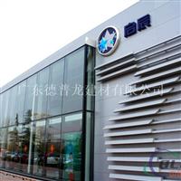 东风启辰外墙4501800mm闪银镀锌钢板出厂价
