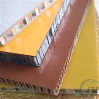 厂家热销铝蜂窝板 铝蜂窝板厂家价格