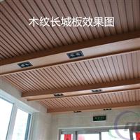 仿木纹长城铝板多少钱一平方