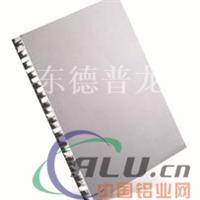 广东铝蜂窝板厂家 铝蜂窝板幕墙装饰