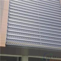奥迪4S店外墙铝板 六角棱形穿孔幕墙铝单板