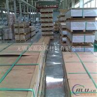 国标花纹铝板生产厂家