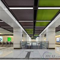 供应各种规格优质拉网铝板天花