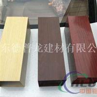 外墙木纹四方管 100100铝方通型材厂家