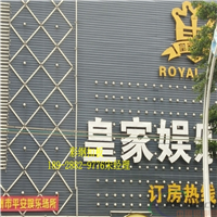 户外广告牌KTV专用彩纲扣板 现货供应厂家
