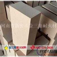 金三角耐材供应轻质保温砖