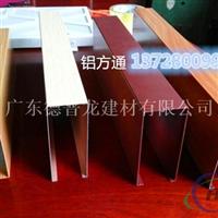 咖啡厅仿木纹铝方通天花 木纹铝方通生产厂