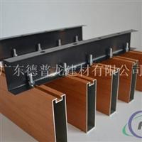 厂家专业木纹铝方通吊顶价格定制