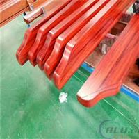 木纹铝型材别墅葡萄架厂家专业定制设计生产