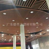酒店大厅吊顶铝方通 中庭装饰铝方通天花