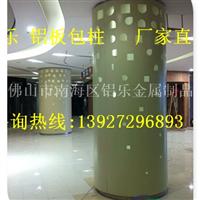 墙面雕花铝单板 镂空雕花郴州包柱铝单板
