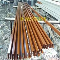 专业定制铝合金凹凸板 长城铝板