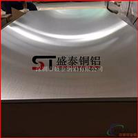 批发光亮铝板 6061铝板 6061-T6铝板