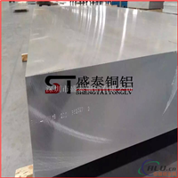 厂家直销:MIC-6超平铝板 6061超平铝板