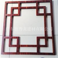 木纹铝合金窗花制作方法