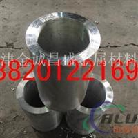 大口径铝管销售6063铝管7075铝管