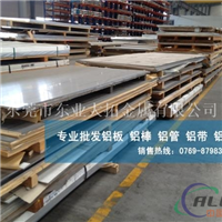 超厚铝板单价 A6061铝合金板