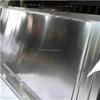 1100铝板带 食品工业装置 印刷用铝