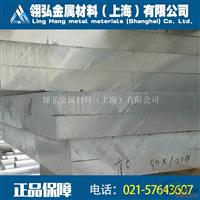高优质7075铝板