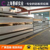 铝合金5754报价、铝合金5052加工性能、价格