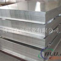 1.5mm铝板价格