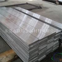 5052铝板钣金加工