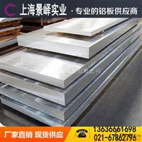 7075铝合金铝排铝卷、规格齐全、价格电议