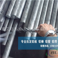 AA6082高耐磨铝板 进口铝板厂家