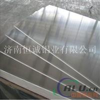 1060铝板多钱一米