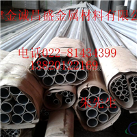 销售3003铝管齐全6061矩形铝管