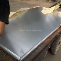 跃特金属材料供应3003铝材