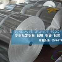 进口6082铝卷价格