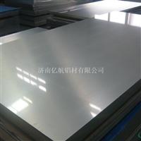 合金铝板生产加工 铝合金板材优质