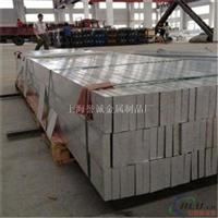 5082-H32铝板 规格现货批发