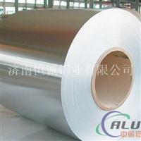 哪里生产的铝卷价格低